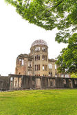 Atomic Bomb Dome in Hiroshima Peace Memorial Park. Unesco. Japan — Stock Photo