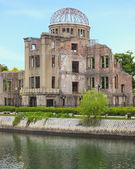 Atomic Bomb Dome in Hiroshima Peace Memorial Park. Unesco. Japan — Stock Photo