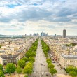 Stock Photo: LDefense business area, Grande Armee avenue. Paris, France