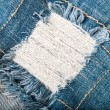 Background from denim — Stock Photo