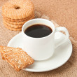 Stock Photo: Flavored coffee and cookies