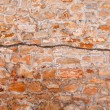 Fragment of the old wall — Stockfoto
