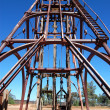 Cobar gold mine monument Australia — Stock Photo