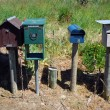 Stock Photo: Private mailboxes
