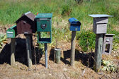 Private mailboxes — Stockfoto