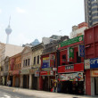 Stock Photo: KualLumpur TV tower view street