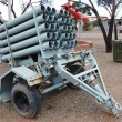 Stock Photo: Rocket weapon at open air museum