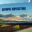 Stock Photo: Olympic surerstore mirror wall at XXII Winter Olympic Games Soch
