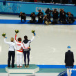 Stock Photo: Short-trek speed skating ladies 1500 meters flower ceremony at X