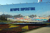 Olympic surerstore mirror wall at XXII Winter Olympic Games Soch — Foto de Stock