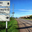 Thailand direction road sign — Stock Photo #41890829