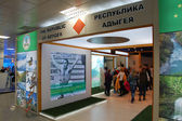 Republic of Adygea exhibition stand at XXII Winter Olympic Games — Stock Photo