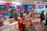 Bryansk Region exhibition stand at XXII Winter Olympic Games Soc — Stock Photo
