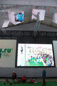 Ice climbing at cubes at XXII Winter Olympic Games Sochi 2014 — Stok fotoğraf