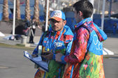 Volunteers at XXII Winter Olympic Games Sochi 2014 — Stock Photo