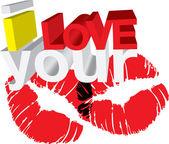 Ik hou van uw kussen — Stockvector