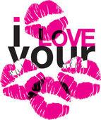 λατρεύω τα φιλιά σου — Διανυσματικό Αρχείο
