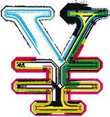 Kleurrijke grunge yen symbool — Stockvector