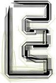 Technological font. LETTER E — Stock Vector