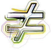 Organické písma symbolu obrázku — Stock vektor
