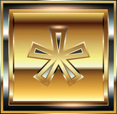 Ingot symbol illustration — Stock Vector