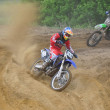 Moto race — Stock Photo