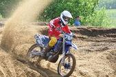 Raid de trophée de championnat de russie entre vtt et motos — Photo