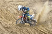 Russian championship trophy raid among SUVs, ATVs and motorcycles — Stock Photo