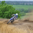 Russian Championship of Motocross among motorcycles and ATVs - Foto Stock
