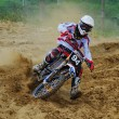 Russian Championship of Motocross among motorcycles and ATVs — Stock Photo #15187859