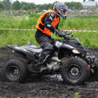Stock Photo: Russian championship trophy raid among ATVs and motorcycles