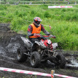 Russian championship trophy raid among  ATVs and motorcycles — Stok fotoğraf