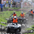 Russian championship trophy raid among  ATVs and motorcycles — Photo