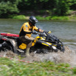 Russian championship trophy raid among  ATVs and motorcycles — ストック写真
