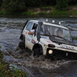 Russian championship trophy raid among SUVs, ATVs and motorcycles. - Foto Stock
