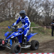 Stock Photo: RussiChampionship of Motocross among motorcycles and ATVs