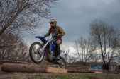 Russian Championship of Motocross among motorcycles and ATVs — Foto Stock