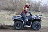 Ruský šampionát motokrosové motocykly a čtyřkolky — Stock fotografie