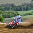 Russian Championship of Motocross among motorcycles and ATVs — Stock Photo #31639863