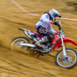Russian Championship of Motocross among motorcycles and ATVs — Stock Photo #31639921