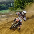 Russian Championship of Motocross among motorcycles and ATVs — Stock Photo #31640373