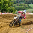 Russian Championship of Motocross among motorcycles and ATVs — Stock Photo #31641253