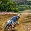 Russian Championship of Motocross among motorcycles and ATVs — Stock Photo #31641281