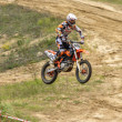 Russian Championship of Motocross among motorcycles and ATVs — Stock Photo #31642401