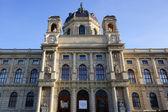 Kunsthistorisches Museum (Museum of Art History) — Stock Photo