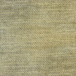 Cloth texture - Foto de Stock