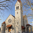 Stock Photo: Protestant church in Zug