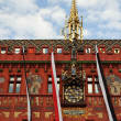 Basel Town Hall facade — Stock Photo