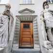 Entrance to St. Gallen chapel — Stock Photo #14685381