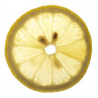Stock Photo: Fresh lemon slice